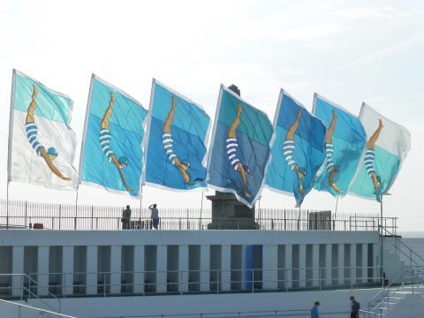Flags at Jubilee Pool