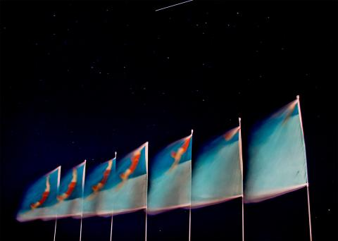 Flags, Stars and the International Space Station